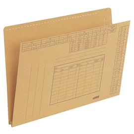 Einstellmappen für Vollsichtreiter mit Bodenfalte A4 naturbraun Karton Leitz 2437-00-00 (PACK=100 STÜCK) Produktbild