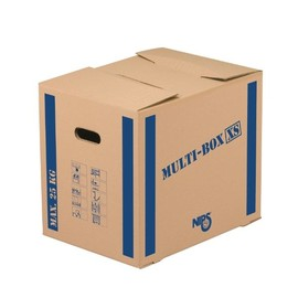 Umzugskarton Multibox XS 455x345x410mm braun/blau Karton Nips 118182122 Produktbild