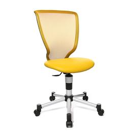 Kinder-Drehstuhl Titan Junior silber/gelb Topstar 71487S19 Produktbild
