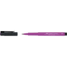 Tuschestift PITT ARTIST PEN 1,0mm breit karmoisin Faber Castell 167434 Produktbild