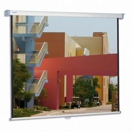Projektionsleinwand Slim Screen 160x160cm Tuch mattweiß Produktbild