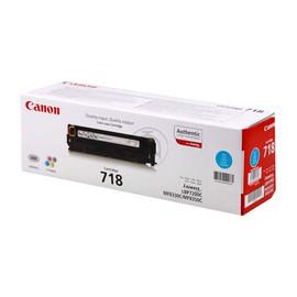 Toner 718C für LBP-7200 2900 Seiten cyan Canon 2661b002 Produktbild