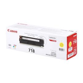 Toner 718Y für LBP-7200 2900 Seiten yellow Canon 2659b002 Produktbild