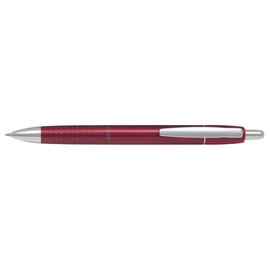 Kugelschreiber Coupe BPCP-1SRM M rot Pilot 2013002 Produktbild