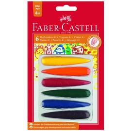 Malkreide ab 4 Jahren Fingerform sortiert Faber Castell 120404 (PACK=6 STÜCK) Produktbild