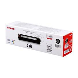 Toner 716BK für Canon MF-8040 2300 Seiten schwarz Canon 1980B002 Produktbild