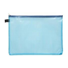 Kleinkrambeutel mit Reißverschluß A4 transluzent/blau PVC Foldersys 40472-44 Produktbild