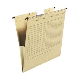 Hängetaschen mit Fröschen für ungelochte Unterlagen braun BestStandard 80004336 (PACK=25 STÜCK) Produktbild