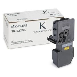 Toner für Kyocera Ecysys P5021/5521 1200 Seiten schwarz Kyocera TK5220K Produktbild