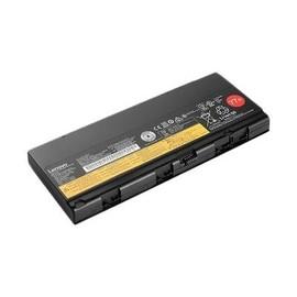 Lenovo ThinkPad Battery 77+ - Laptop-Batterie - 1 x Lithium-Ionen 6 Zellen 90 Wh - FRU, CRU - für ThinkPad Produktbild