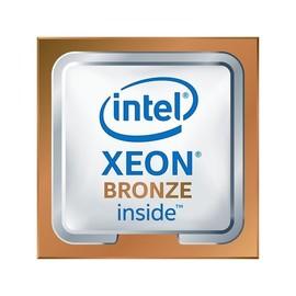 Intel Xeon Bronze 3106 - 1.7 GHz - 8 Kerne - 11 MB Cache-Speicher - für ThinkSystem ST550 Produktbild