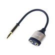 LogiLink - Audio-Splitter - Mini-Phone Stereo 3,5 mm (W) bis Mini-Phone Stereo 3,5 mm (M) - 18 cm Produktbild