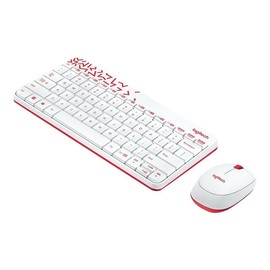 Logitech MK240 NANO - Tastatur-und-Maus-Set - kabellos - 2.4 GHz - weiß, Vivid Red Produktbild