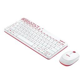 Logitech MK240 NANO - Tastatur-und-Maus-Set - kabellos - 2.4 GHz - Türkisch - weiß, Vivid Red Produktbild