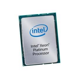 2 x Intel Xeon Platinum 8160M - 2.1 GHz - 24 Kerne - 33 MB Cache-Speicher - für ThinkSystem SN550 Produktbild