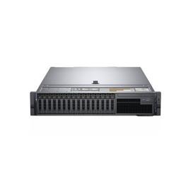 Dell EMC PowerEdge R740 - Server - Rack-Montage - 2U - zweiweg - 1 x Xeon Silver 4114 / 2.2 GHz Produktbild