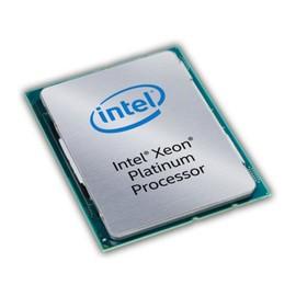 Intel Xeon Platinum 8180 - 2.5 GHz - 28 Kerne - 56 Threads - 38.5 MB Cache-Speicher - für ThinkSystem SR650 Produktbild