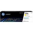 Toner 216A für Color LaserJet Pro MFP M182 850Seiten yellow HP W2412A Produktbild