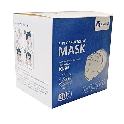 Mund- und Nasenmaske KN95 FFP2 Produktbild Additional View 4 L