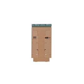 Aktion Wellpappe Postversandkarton braun DIN A5+ / 215 x 155 x 43mm / 1.20E Produktbild