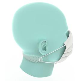 Maskenhalter Tragehilfe für Mund- und Nasenschutz Renz 4798000130 (PACK=3 STÜCK) Produktbild