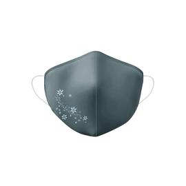 Stoffmaske Weihnachten Motiv Sterne grau Produktbild