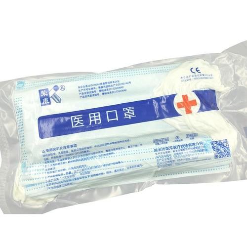Mund- und Nasenmaske 3-lg zertifiziert EN14683:2014 TypII/ Pck=20 Stck (PACK=20 STÜCK) Produktbild Additional View 2 L