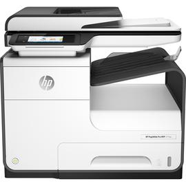 HP Multifunktionsdrucker D3Q20B 53x40,7x46,7cm Produktbild