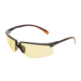 3M Schutzbrille Solus SOLYC1 gelb Produktbild