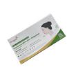 Corona Laien Einzelschnelltest 1er Pack. Beijing Hotgen Biotech 5640-S-057/21 (VPE = 1 STÜCK) Produktbild Additional View 2 S