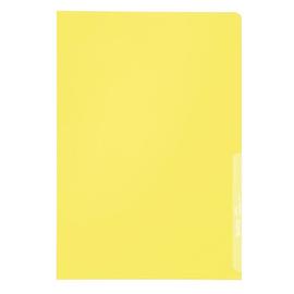 Sichthülle oben + rechts offen A4 130µ gelb PP genarbt Leitz 4000-00-15 Produktbild