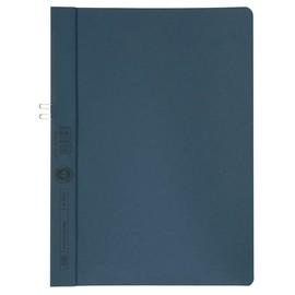 Klemmhandmappe A4 bis 10Blatt blau Karton Elba 400001016 Produktbild