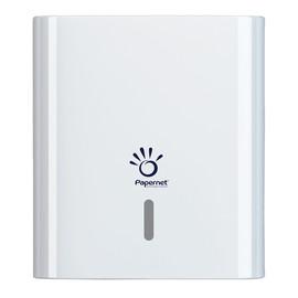 Handtuchspender Superior Weiß / Kunststoff / 300x145x336mm / Papernet Produktbild