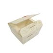 Mealbox mit angehängtem Deckel M Greet 110x110x65mm / weiß (KTN=360 STÜCK) Produktbild Additional View 1 S