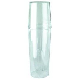 Becherspender Kunststoff 2-teilig für 60 Becher mit Ø70,3mm glasklar Produktbild