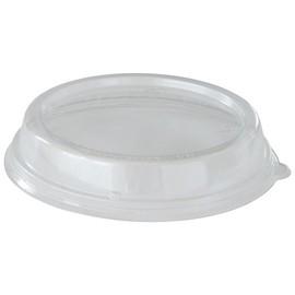rPET Deckel für Bagasse Salatschalen ecoecho rund 800-1200ml Ø201mm / transparent / Duni 188061 (PACK=40 STÜCK) Produktbild