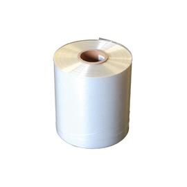 Feinschrumpffolie Halbschlauch 250/250mm x 1250m / 15µ /hochtransparent (RLL=1250 METER) Produktbild