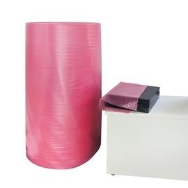 LDPE Luftpolsterfolie antistatisch rosa / 60cm x 100m / 80µ /  2-lagig (RLL=100 METER) Produktbild