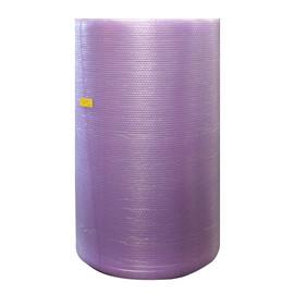LDPE Luftpolsterfolie lila 50cm x 150m / 80µ / 3-lagig selbstklebend (RLL=150 METER) Produktbild